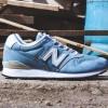 Commonn Store: NB 996