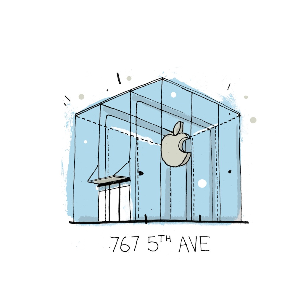 allthebuildings_45_applestore