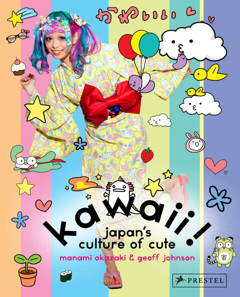 Kawaii!