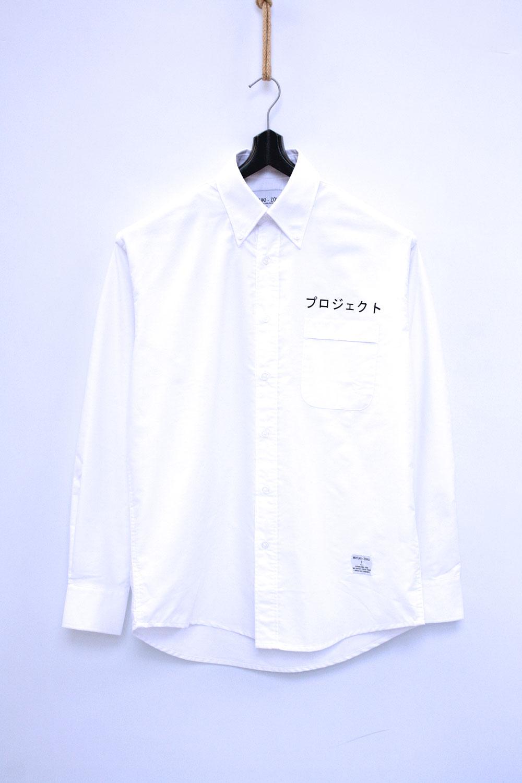 jap-symb-shrt-wht-(1)