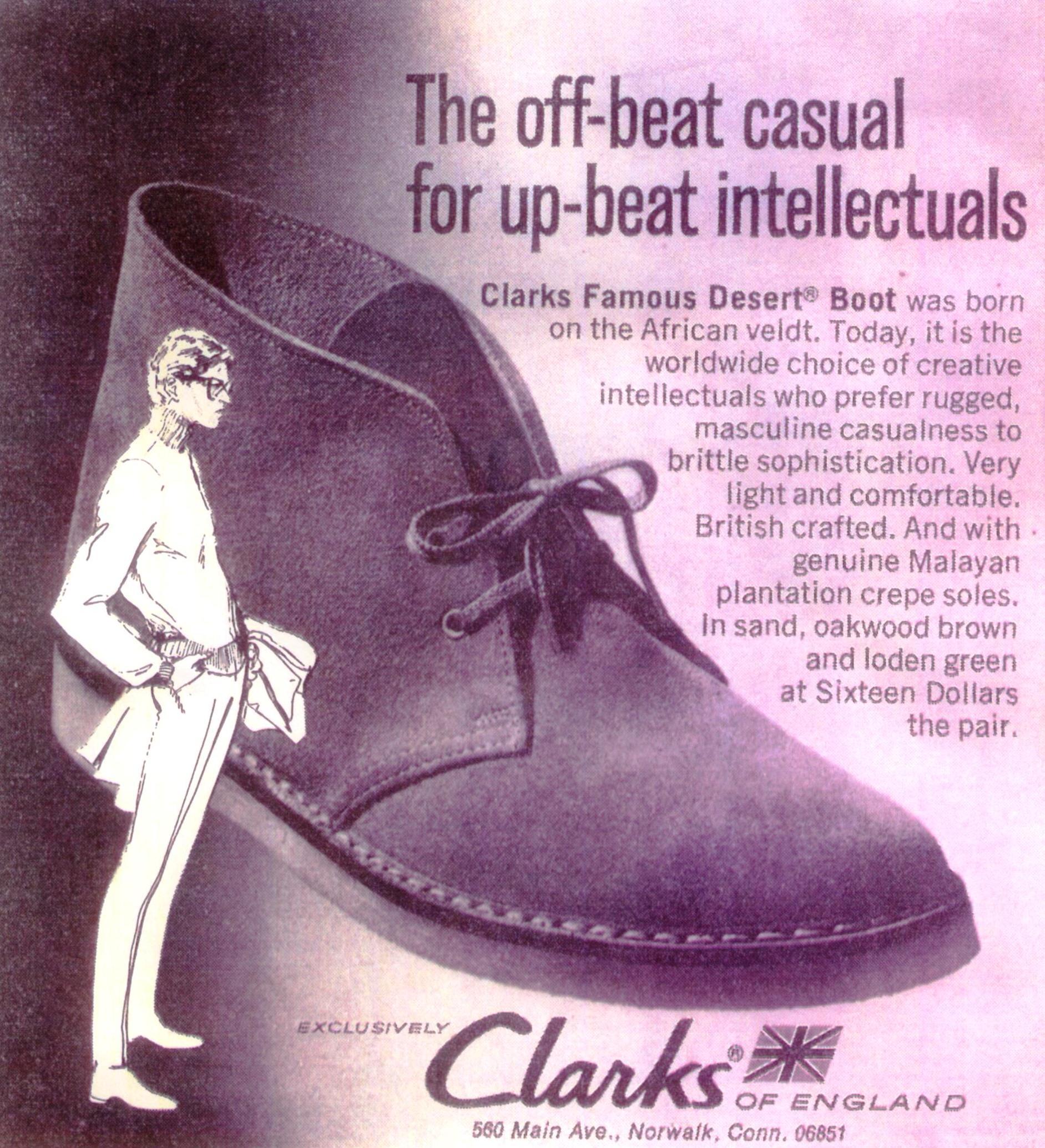 1960s_advertisement
