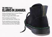 clarks-in-jamaica-v-and-a-talk-al-fingers-paul-gilroy-bunny-lee-lance-clark-14-august-2015