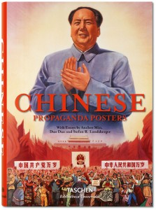chinese_propaganda_posters_hc_bu_int_3d_45482_1508121634_id_988241