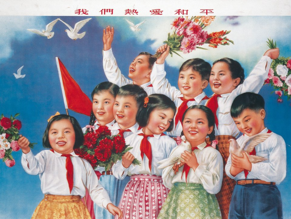 preview_va_25_chinese_propaganda_posters_02_1111101801_id_516993