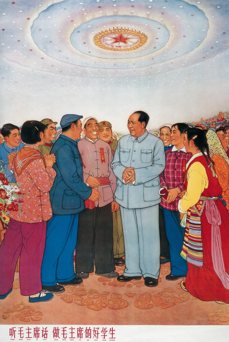 preview_va_25_chinese_propaganda_posters_05_1111101806_id_517041