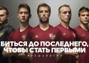 adidas-russia-euro-2016-home-kit-13