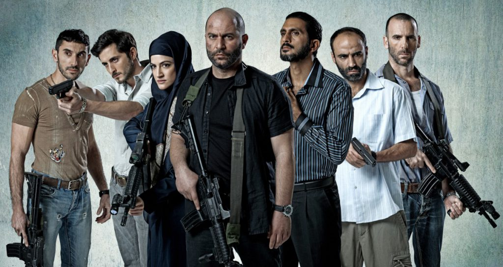 fauda-false-flag